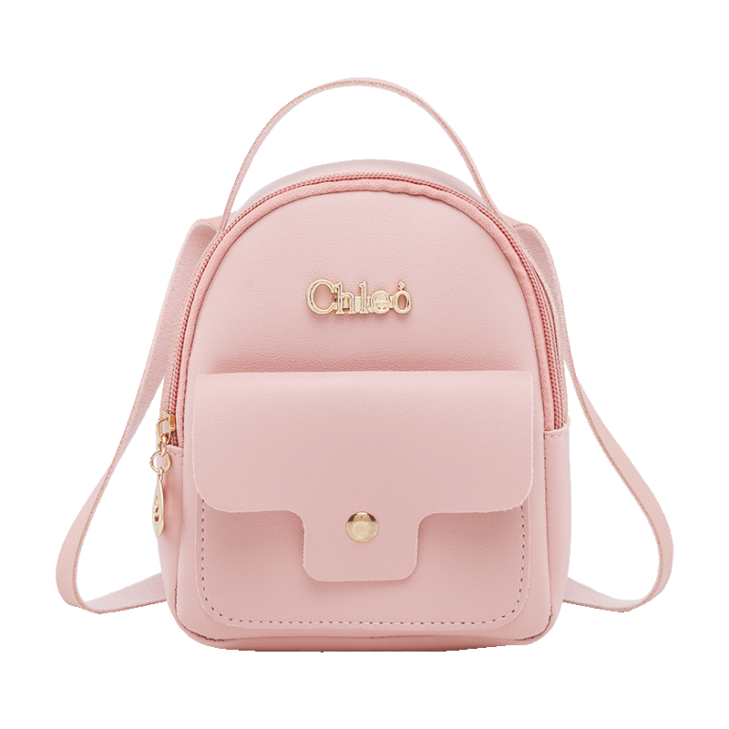 Duopindun Bolso Mochila Mujer Women Girls Mini Small Size Faux Leather Backpack Rucksack School Bag Travel New