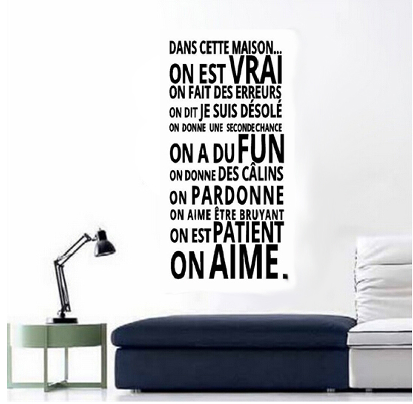 Large 55 x 105 cm black french francais vinyl sticker wall for Attrape moucheron maison
