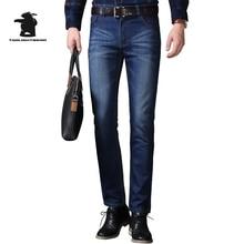 Новые мужские Деловые Джинсы Модного бренда Дизайнер Плюс Размер Бизнес Вышивка Прямые Джинсы Для Мужчин Тянуть Homme C5EN5