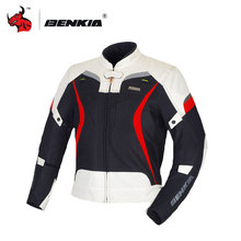 BENKIA Motocross Riding Equipment Gear Cold-proof Moto Men Beige Jacket Motorcycle Riding Jacket S-XXXXL Size