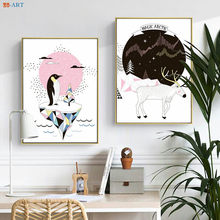 Set of 2 Prints Magic Arctic Animals Print Geometric Penguin Poster Canvas Painting Wall Art Nursery Pink Safari Kids Room Decor(China)