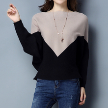 Batwing Sleeve Loose Autumn Winter Women Sweater Knit Fashion Female New Arrival Patchwork Pullover