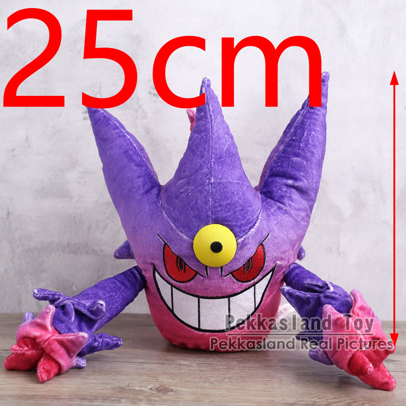 top 9 most popular mega gengar ideas and get free shipping