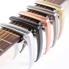 Capsule instrument accessories wood folk guitar alloy material capo can be labeled