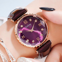 Luxury Crystal Ladies Dress Quartz Wrist Watch Starry Sky Gogoey Watches For Women Casual Leather Waterproof Female Clock