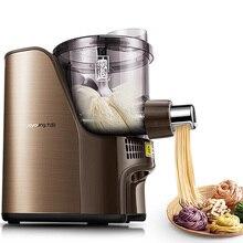 JYN-L12 Электрический лапши и Паста чайник Главная автоматическая высокая-конец Пособия по кулинарии инструмент лапши нажатия машина Кухня Полезная помощник инструмент