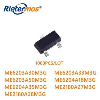 1000PCS ME6203A30M3G ME6203A33M3G ME6203A50M3G ME6204A18M3G ME6204A35M3G ME2180A27M3G ME2180A28M3G SOT23-3 ORIGINAL