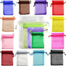 50/pcs Organza Bags Drawstring Pouches For Wedding Party Gift Bag Packaging Pouches Tulle Bags 6x8 8x11 10x15 12x17 19x29cm 6z
