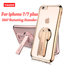 For iphone 7 case for iphone 7 plus case stand support soft back cover Luxury silicone TPU transparent shell  in fitted fandas