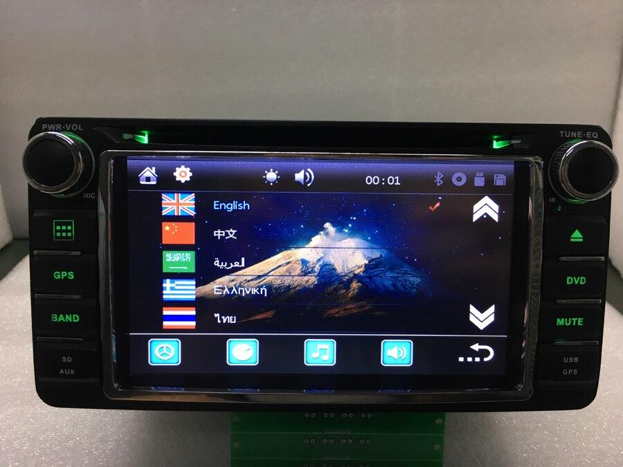 Eplucheur dvd automatique pour Toyota universal (200mm * 100mm) 2 DIN Auto DVD/CD/MP3/usb/sd/aux/araignées écran tactile Bluetooth livraison gratuite