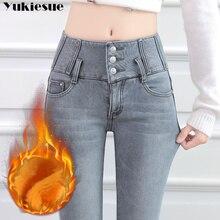 Jeans jeans Pantaloni Nuovo