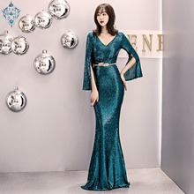 Ameision Beauty Sleeveless Evening Dresses 2019 Long Sequins for Women Zipper Formal Party Prom Reflective dress