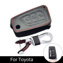 Genuine Leather Car Key Case Cover For Toyota Hilux Vigo 3 Buttons Foldable Protective Cases styling
