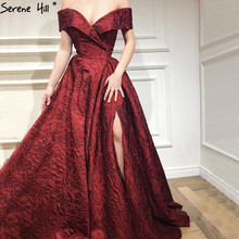 SERENE HILL Long Off Shoulder Satin Formal Prom Dress
