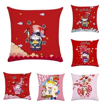 Cubierta de cojín estampada con estilo de gato afortunado de Japón, funda de almohada decorativa para sofá de lino para el hogar, funda de almohada con nueva forma cuadrada 45X45cm ZY335
