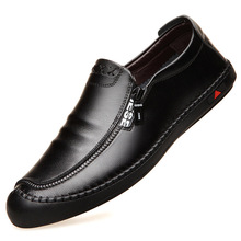 Fashion novel and unique Sewing thread new mens leather shoes business casual breathable non-slip single men