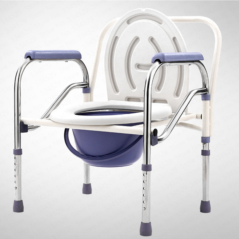 Adjustable Height Bedside Commode Chair Medical Shower Chair Bath