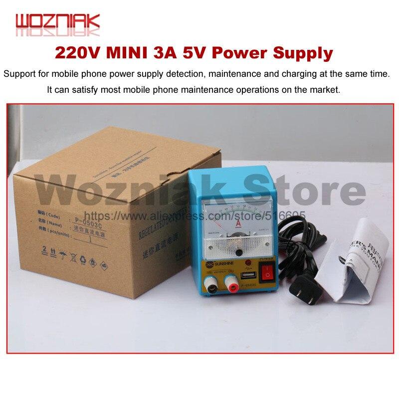220 V Mobile entretien alimentation ampèremètre 3A 5 V tension réglable DC régulé alimentation automatique protection portable