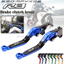 LOGO YZF-R3 For YAMAHA YZF R3 YZFR3 YZF-R3 2015-2016 Motorcycle Accessories CNN Folding Extendable Brake Clutch Levers adjustable short brake clutch levers yzfr3 for yamaha yzf r3 yzf r3 2015 red blue new style blue logo free shipping motorcycle