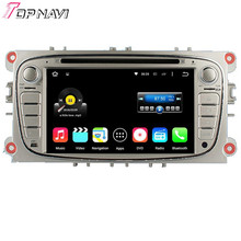 Free Shipping Quad Core Android 5.1.1 Car DVD Radio For Focus( 2007-2010)/MONDEO(2007-2011)/S-max(2008-2010)/TRANSITCONNECT 2010