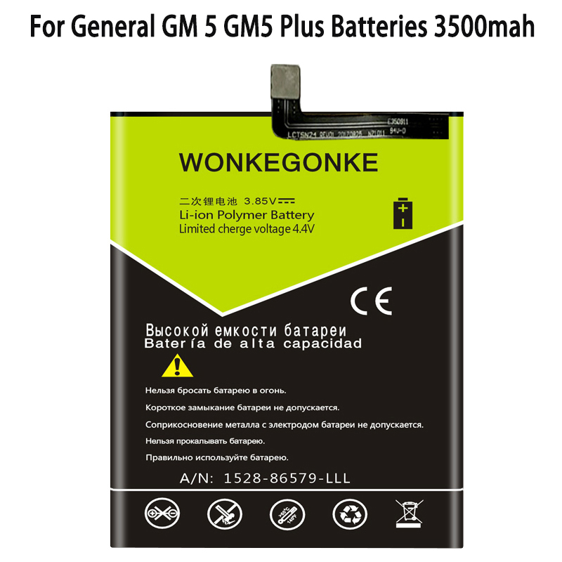 For General Mobile Discovery 5 Plus (General Mobile GM5 Plus) battery image