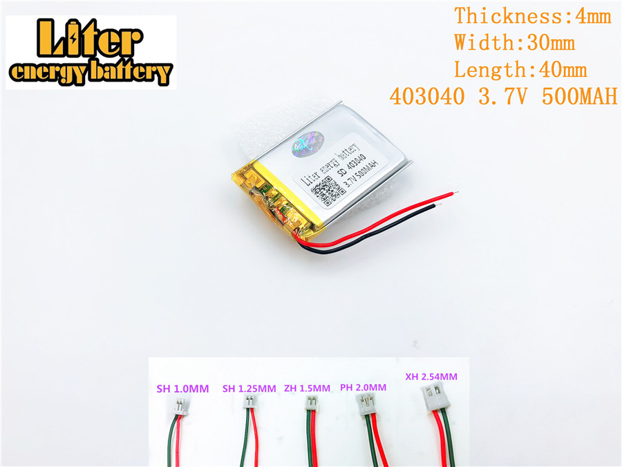 <font><b>403040</b></font> <font><b>3.7V</b></font> 500mAh Rechargeable Polymer Lithium battery for <font><b>3.7V</b></font> 500MAH <font><b>403040</b></font> PLUG GPS Bluetooth Mp3 Mp4 polymer battery image