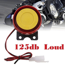 Car ATV Motorcycle Truck Bicycle Loud Horn buzzer for motorcycle alarm  klaxon 125db 12V Electric Universal