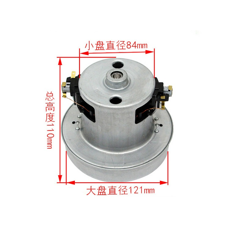220V 240V 1200W Universal Vacuum Cleaner Motor 121MM for Philips FC8202 FC8204 FC8206 FC8207 FC8254 FC8256