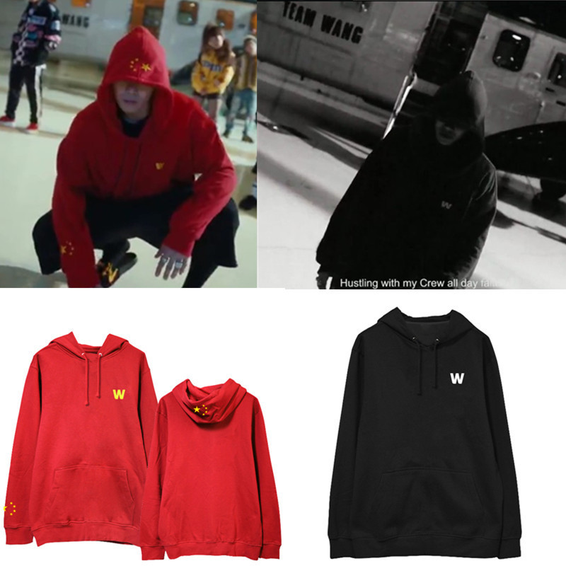 GOT7 Jackson Wang star hoodie play song service Korean version of the loose head jacket for men and women dripshopping