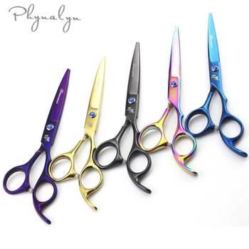 Nowe profesjonalne nożyczki do obcinania włosów nożyczki do włosów nożyczki fryzjerskie zestaw do włosów proste przerzedzenie nożyczki fryzjer narzędzia do salonu tanie i dobre opinie Phynalyn 6 cal STAINLESS STEEL Nożyce do cięcia Hair Scissor 4cr13 Włosy nożyczek 17cm 5 colors in stock contact seller to know more