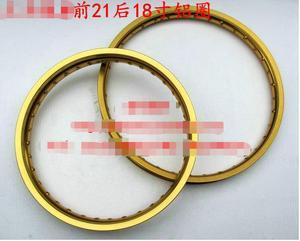 Image 2 - STARPAD, para 36H / Front 21x1,6, después de 18x2,15 vehículos todoterreno llanta de rueda de aleación de aluminio (2 unids/lote) para Zongshen GY