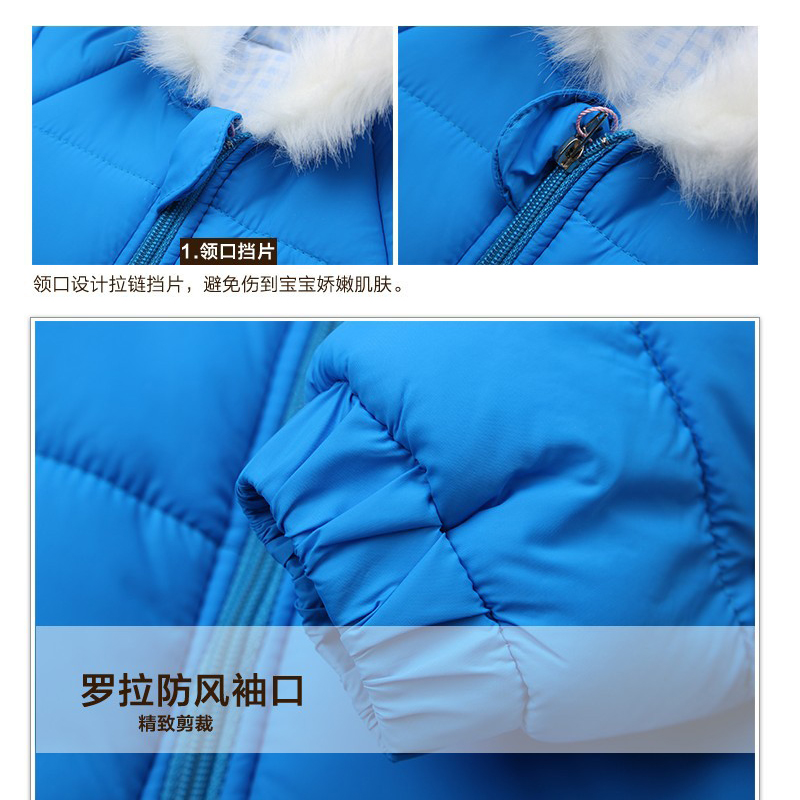 21d2262f4 2015 new thicken hoody baby snowsuits 12 18 months winter baby ...