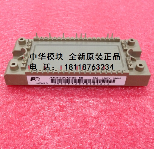 цена на - brand new original 7 mbr50vm120-50 FP50R12KT4 completely general * * module