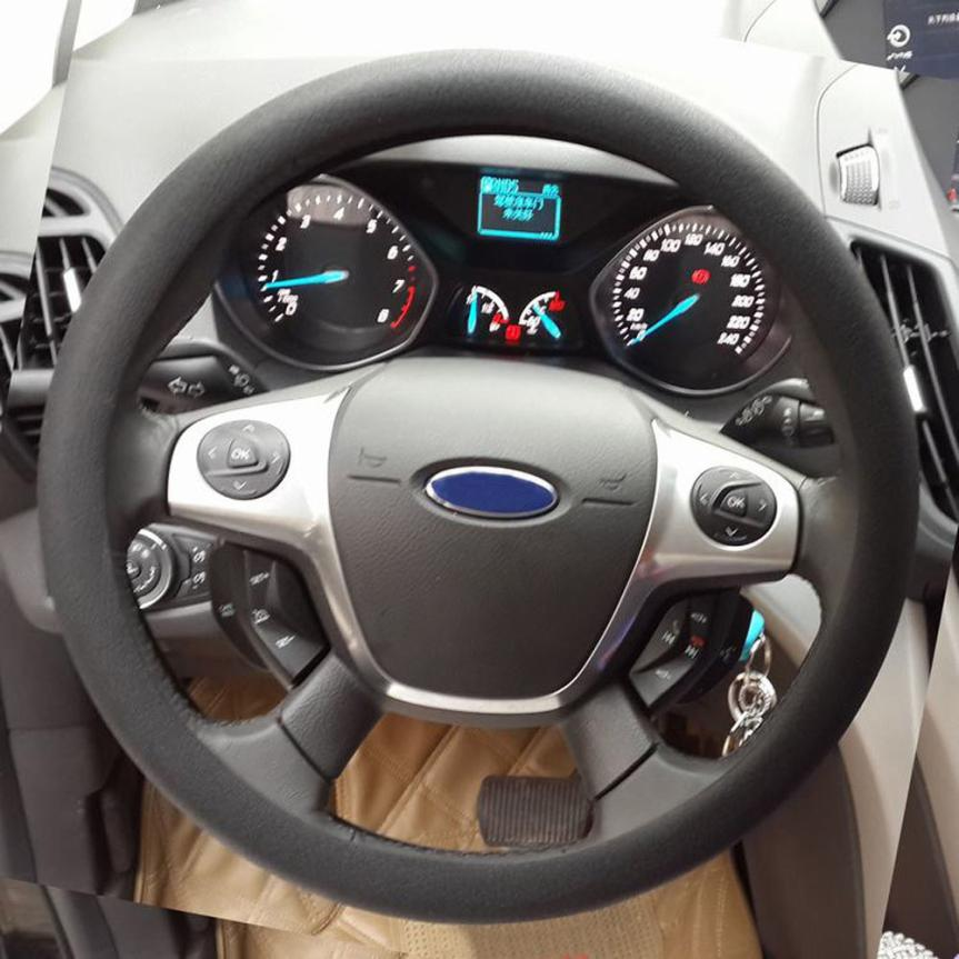 Car Stylish Anti-Slip Steering Wheel Cover Auto Decoration Texture Car High Elastic steering wheel Silicone Dropshipping Oct26
