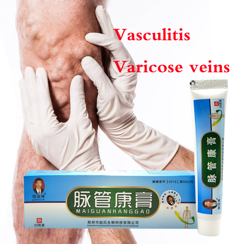 10pcs Spider Veins Varicose Treatment Plaster Vasculitis Natural Solution Herbal Patches Varicose Veins Cure Patch