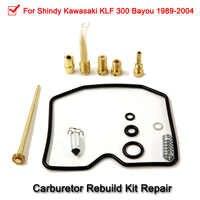 5* K10-WAT Carb Rebuild Kit For STIHL 031 032 028 026 021
