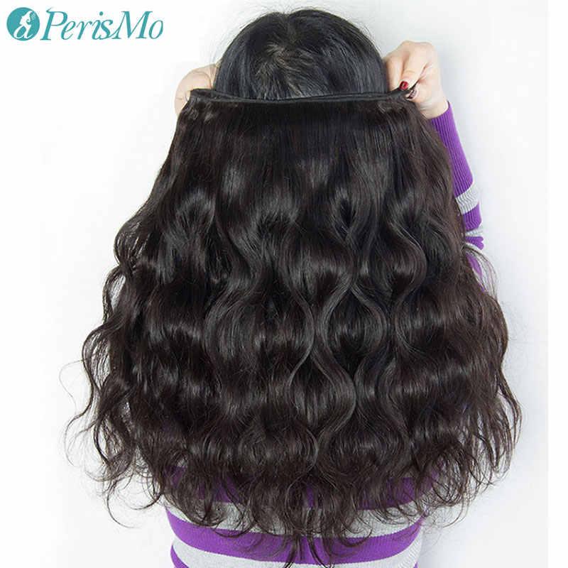 10- 30 inch Body Wave Bundles With Closure Brazilian Hair Weave Bundles Remy Human Hair 3 Bundles With 4x4 5x5 6x6 Lace Closure