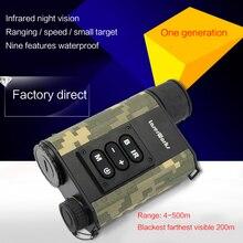 Новый LETER 500 м лазерный дальномер ночное видение LRNV009 инфракрасного ночного видения