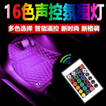 4 sztuk samochodów taśmy LED RGB taśmy oświetleniowe LED światła kolory Car Styling dekoracyjne atmosfera światła wnętrza samochodu światła z 12V tanie i dobre opinie NoEnName_Null Klimatyczna lampa