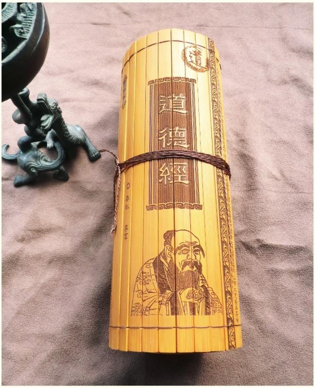 Tao Te Ching / Dao De Jing Bamboo Book Classic Of The Virtue Of The Tao Lao Tzu In Spring And Autumn Philosophy Cullture Book