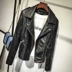 Olgitum 2018 осень женский, черный тонкий прохладный леди куртка из искусственной кожи милые женские на Молнии Искусственная Femme пальто плюс