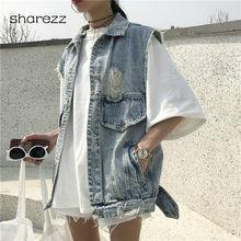 2019 New Arrival Korean Sleeveless Female Denim Jacket Harajuku Extra Long Single Breasted Women Coats Streetwear Loose Coat(China)