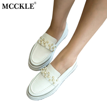 MCCKLE Ladies Slip On Flat Pearls Casual Platform White Rubber Autumn Shoes Women's 2017 Fashion Comfortable Style Footwear