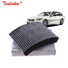 Kabin hava filtresi 64119237555 için 1 adet BMW F20 116i 118i F30 F31 F34 320i 328i F32 F33 F36 420i 428i 2010 2019 filtre aksesuarları
