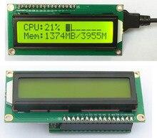 HTPC HD visualizzazione delle informazioni del telaio del computer USB 2 display LCD pannello FAI DA TE elettronico suite di produzione