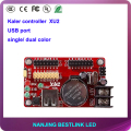 kaler LED controller card XU2 32*512 pixel USB port led control card for led stage screen led car sign outdoor advertising board