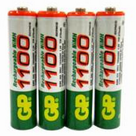 Brand New 2016 0riginal 12pcs/Lot High energy GP 1.2V NiMh AAA 1100 mAh Battery Rechargeable AAA Batteries free drop shipping