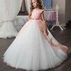 Girls Wedding Dress ...