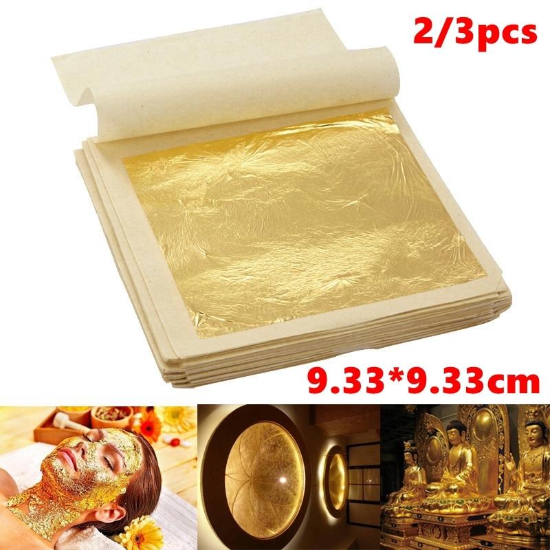 2/3pcs Sheets Practical 24K Pure Real Edible Gold Leaf Foil Gilding Handicrafts Cake Decoration Face Beauty Mask 9.33x9.33cm