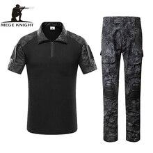 Mege тактическая Экипировка Военная армейская Униформа АКУ, Боевая футболка плюс брюки с наколенниками, быстрая штурмовая страйкбольная Пейнтбольная одежда